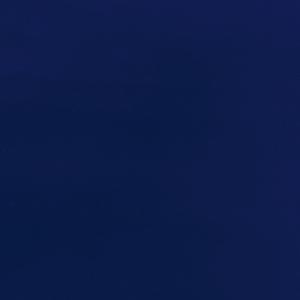 DarkBlue, μπλε σκούρο χρώμα