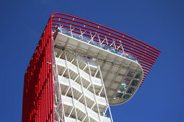 The Observation Tower detail